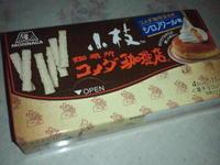 コメダ珈琲店×森永製菓 - Mt.Blue Rice Shop。