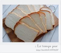 """食パンが沢山焼けたら。。。こだわりクロックムッシュを作りましょう♪ - 大阪 堺市 堺東 パン教室 """" 大人女性のためのワンランク上の本格パン作り """"  - ル・タン・ピュール -"""