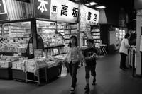 鶴橋スナップ - 父ちゃん坊やの普通の写真その2