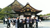 最高の季節の京都と、桜三昧!!!!! - ほっこりぐらし