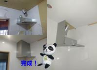 スッキリ!スマート - 西村電気商会|東近江市|元気に電気!