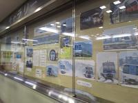 松山駅待合室のギヤラリーにてTSEパネル展開催 - どっきん四国愛らんど~南予に集うJR四国気動車の今~