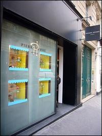 【日本でめぐり合う】ピエール・エルメ・パリ - フランス美食村