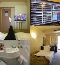 昭和のビジネスホテルのような… - いぬのおなら