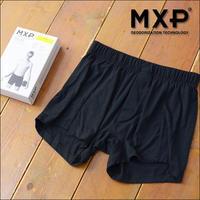 MXP [エムエックスピー] CLASSIC BOXER [MX26105] ファインドライ クラシックボクサー / 下着 ・アンダーウエア プレゼントにも♪ MEN'S - refalt   ...   kamp temps