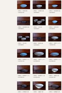 石岡さんの作品のオンラインショップ掲載は4月2日(月)までです - nara