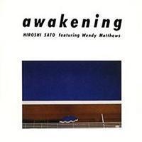 佐藤博 「アウェイクニング」(1982) - 音楽の杜
