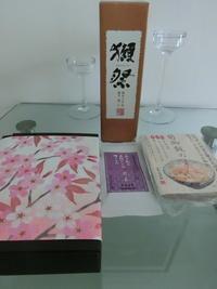 日本からのお土産の数々✨ - Orchid◇girL in Singapore Ⅱ