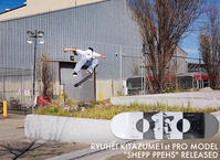 WESTERN EDITION - SHEPP PPEHS RYUHEI KITAZUME 1st PRO MODEL - Growth skateboard elements