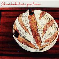 こだわりの男性がはまる自家製酵母パン1位は「カンパーニュ」 - 自家製天然酵母パン教室Espoir3n(エスポワールサンエヌ)料理教室 お菓子教室 さいたま