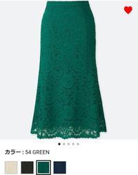 UNIQLOでスカート買いました - プチプラ雑記帳