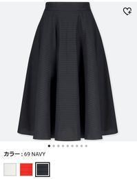 UNIQLOのサーキュラースカート - プチプラ雑記帳