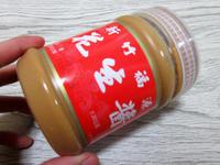 新竹福源 花生醬 - 池袋うまうま日記。