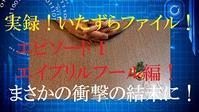 中津! #458 - 「 K 」 Diary