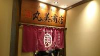 中華そば丸美商店@和歌山 - スカパラ@神戸 美味しい関西 メチャエエで!!