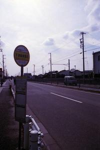 春日井市下条八幡神社付近にて - 岳の父ちゃんの PhotoBlog
