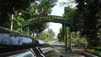ミャンマーのゴルフ場、オッカラゴルフリゾート(Okkala Golf Resort) その1 - 「定年後はゴルフバッグを担いでアジアに行こう」