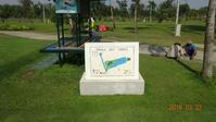 ミャンマーのゴルフ場、オッカラゴルフリゾート(Okkala Golf Resort) その3 - 「定年後はゴルフバッグを担いでアジアに行こう」