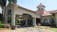ミャンマーのゴルフ場、パンラインゴルフ場(Pun Hlaing G.C.)その1 - 「定年後はゴルフバッグを担いでアジアに行こう」