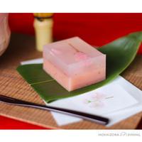 桜羊羹 - HOSHIZORA DINING