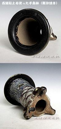 手島揫二鉢の全て、奥部屋No.1864 - 東洋蘭風来記奥部屋