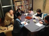 『町家で英会話cafe83』ご報告 - MOTTAINAIクラフトあまた 京都たより