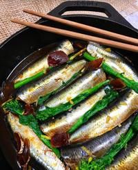 煮魚は時短料理! - きょうこばぁばの愉快食堂