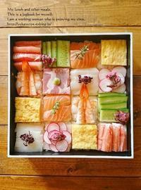 4.16周年記念のモザイク寿司 - YUKA'sレシピ♪