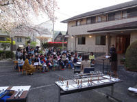 2018年4月1日 CSイースター早天礼拝レポート - 日本ナザレン教団 尾山台教会