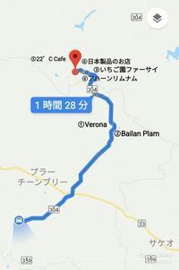 448日目・【日帰り観光】カゴ製品のお買い物&イチゴ狩り@タブラン&ワンナムキアオ - プラチンブリ@タイと日本を行ったり来たり