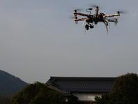 DJI550送信機交換その4(飛行調整) - ラジコン飛行機とお百姓