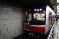 大阪市交通局民営化、Osaka Metro(大阪市高速電気軌道)・大阪シティバスがスタート!!! - Lyrical★Memories