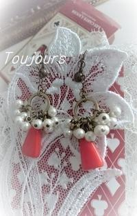 サンゴカラーのイヤリング - Bijoux  du  Bonheur ~ビジュー ドゥ ボヌール~
