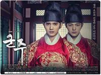 仮面の王 イ・ソン - 韓国俳優DATABASE