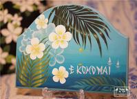 ハワイアントールペイントコース中級カリキュラム - ハワイアントールペイント教室 アトリエMoani Ke 'Ala