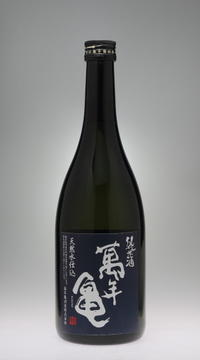 萬年亀 純米酒[万年亀酒造] - 一路一会のぶらり、地酒日記