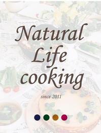 Natural Life cookingリニューアルオープン/4/17花粉症クラス募集中! - Natural Life