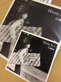 NYから12'レコードが届きました! - C.Memi + Neo Matisse, ANZU info