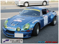 アルピーヌA110 - AVO/MoTeC Japanのブログ(News)