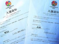 フラワードリーム2018♡プリザーブドフラワーコンテスト - 軽井沢プリフラdiary