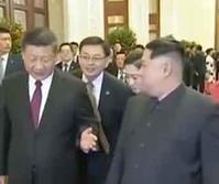 中国に訪問した「本物」の金正恩さん/ 画像・動画 - 『つかさ組!』