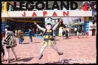 LEGO LAND!! - Salt&Orange時々Pepper