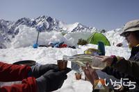 リベンジ雪の絶景宴山行中遠見山 - いちにち