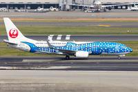 Tokyo International Airport April 2,2018 - Plane Spotting Report Stone Blue & Hazel