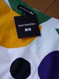 UNIQLO×marimekko買っちゃった~♪ - ロビンとルークと有のスローライフ ~episode2~