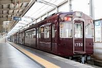(( へ(へ゜ω゜)へ< 能勢電鉄貸切列車「REMEMBER AUTO CAR」 - 鉄道ばっかのブログ