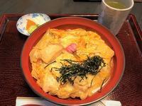 親子丼/マグノリアの香り - まほろば日記