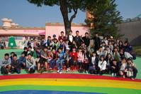 グリーンランドだよ、全員集合!! - スクール809 熊本県荒尾市の個別指導の学習塾です