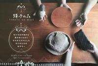 kazuさんDODOさん - 帽子工房 布布
