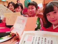 卒業式と新年度開始! - Nagoya Fashion College